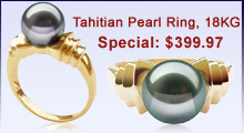 tahitian pearl ring, 18k gold