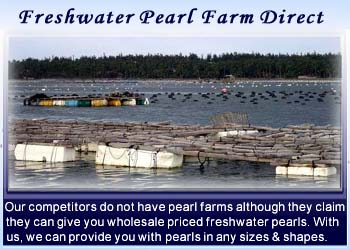 pearl farm direct