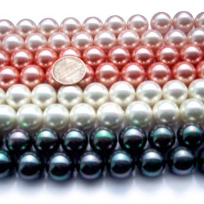 Light Pink, Rose Pink, White and Black 14mm SSS Pearl Strands