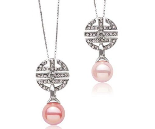 Rose Pink and Pale Pink 10mm SSS Pearl Pendant, Free Silver Chain