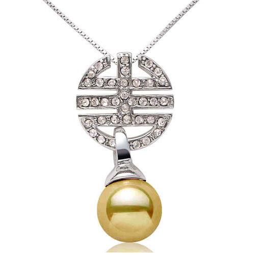 Champagne 10mm SSS Pearl Pendant
