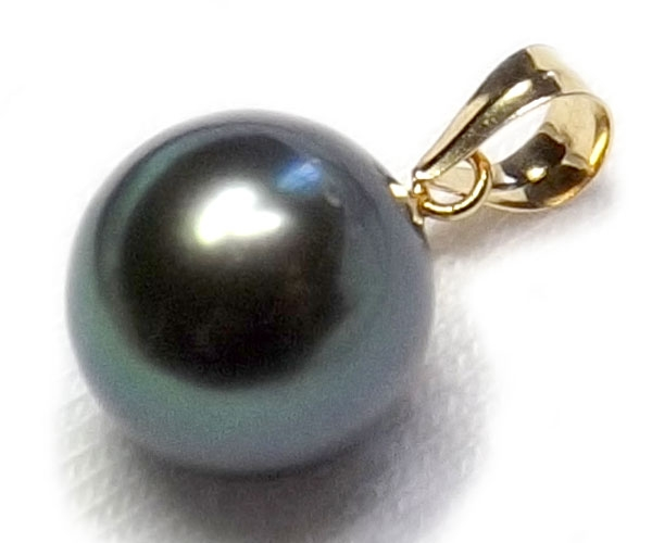 Black 9.5mm Tahitian Pearl Pendant, 14K Yellow Gold