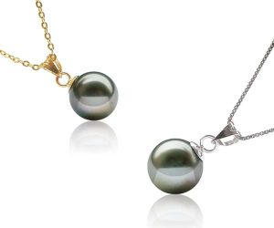 Black 9-10mm Tahitian Pearl Pendant, 14K YG or WG