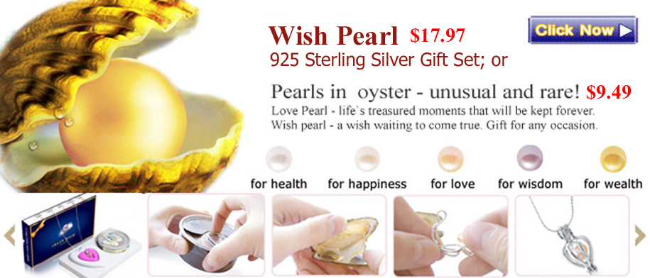wish pearl kit